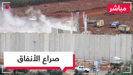 إسرائيل تدمر
