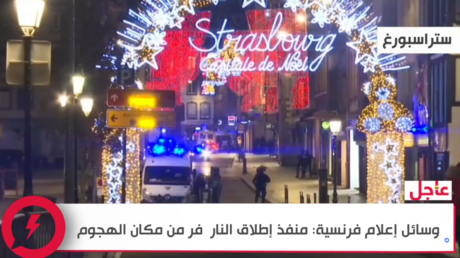 قتيل و6 جرحى في إطلاق نار وسط مدينة ستراسبورغ الفرنسية ووزير الداخلية يدعو السكان للبقاء في منازلهم