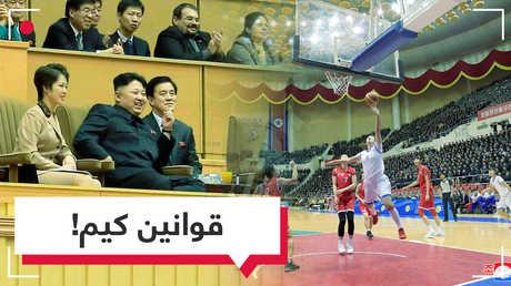 كرة السلة في بلاد