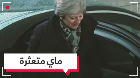 فيديو يجسد واقع أوروبا.. ماي عالقة في سيارتها وميركل تشاهد