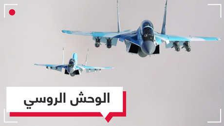 الوحش الروسي MiG-35 وMiG-35UB يطير في السماء