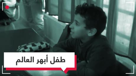 طفل مغربي عبقري يتقن عدة لغات برمجة ويفوز بجائزة من غوغل!