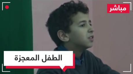 طفل مغربي يفوز بجائزة مطوري غوغل ويتقن الإنجليزية و6 لغات برمجة