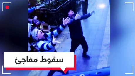 بالفيديو.. طفلة تسقط من الطابق الخامس ورجلان يلتقطانها باللحظة المناسبة