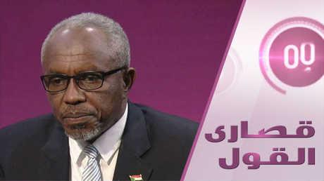 في السودان : الذهب مقابل الألغام!