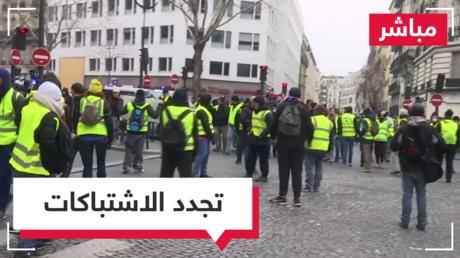 السترات الصفر تخرج للاحتجاج في باريس رغم