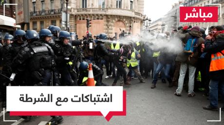 متظاهرو