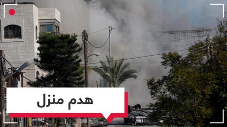 بالفيديو.. إسرائيل تفجر منزل فلسطيني بطريقة وحشية