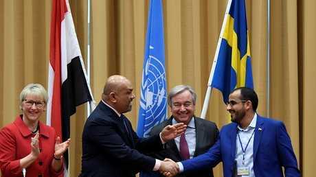 محادثات السلام اليمنية، ستوكهولم، 13 ديسمبر 2018