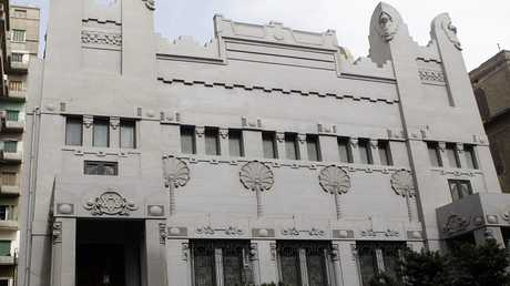 أرشيفية: معبد يهودي وسط القاهرة.