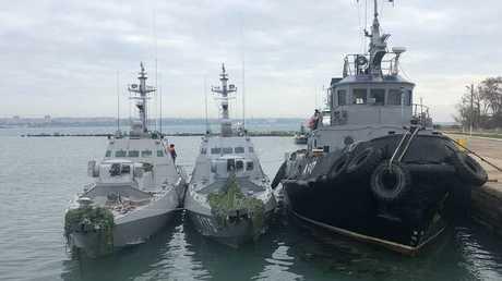 السفن الأوكرانية المحتجزة