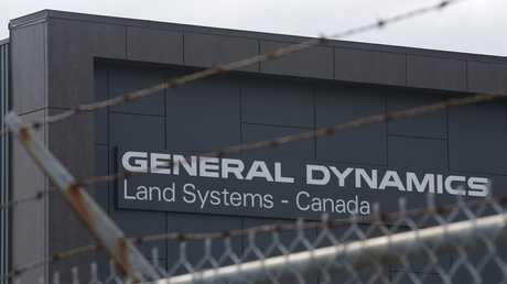 الفرع الكندي لشركة الدفاع الأمريكية جنرال دينمكس (General Dynamics)