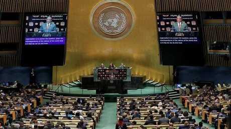 الجمعية العامة للأمم المتحدة - أرشيف -