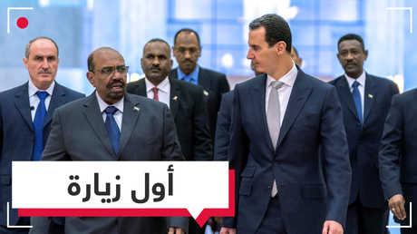 البشير يلتقي بشار الأسد في دمشق.. ما هي الدلالات؟