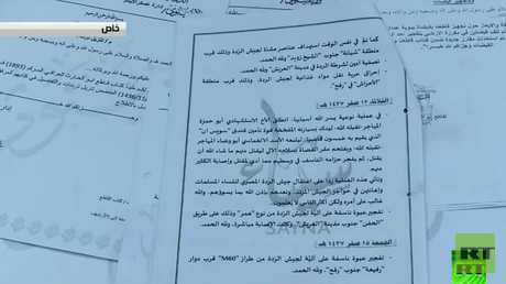 وثائق خطيرة يكشفها العراق لأول مرة تتعلق بمصر (فيديو)