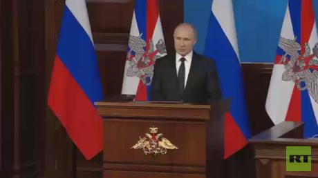 بوتين: الثالوث النووي الروسي تعزز