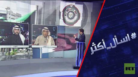 تقارب كويتي قطري على حساب السعودية؟