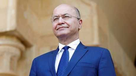 رئيس جمهورية العراق، برهم صالح
