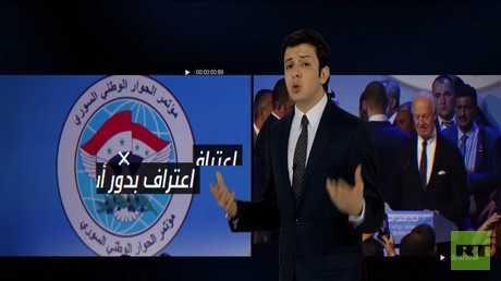 دي ميستورا..تضارب في المواقف حول سوريا