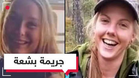 السلطات المغربية تكشف تفاصيل جريمة جبال الأطلس البشعة
