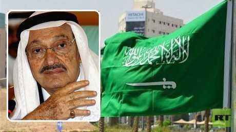 وفاة الأمير طلال بن عبد العزيز