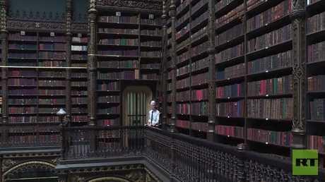 المكتبة الملكية البرتغالية في البرازيل
