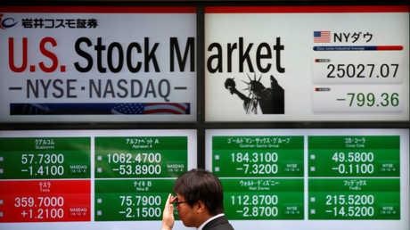 الأسهم اليابانية عند أدنى مستوى في 20 شهرا