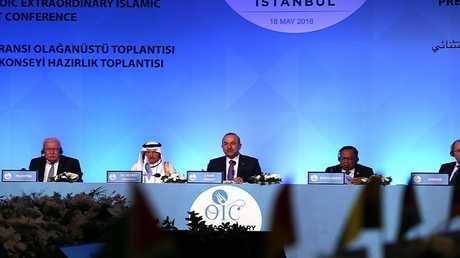 وزير الخارجية التركي مولود تشاووش أوغلو يترأس جلسة لوزراء خارجية الدول الأعضاء في منظمة التعاون الإسلامي في اسطنبول في مايو 2018