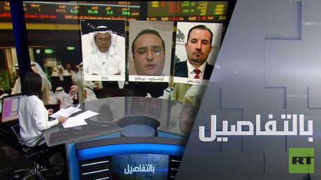 هل العالم على أبواب أزمة مالية جديدة؟