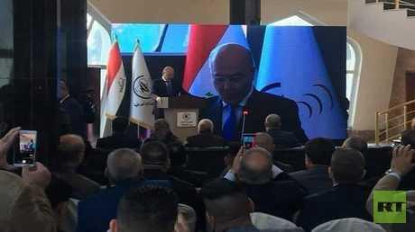 كلمة الرئيس العراقي برهم صالح بمناسبة افتتاح برج بغداد