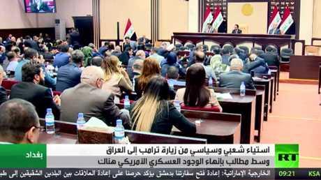 نواب عراقيون يطالبون برحيل الأمريكيين