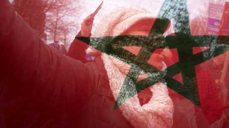علم المغرب - أرشيف -