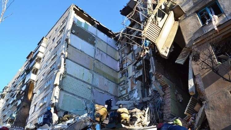 ارتفاع عدد ضحايا انهيار المبنى السكني في ماغنيتوغورسك إلى 21 قتيلا