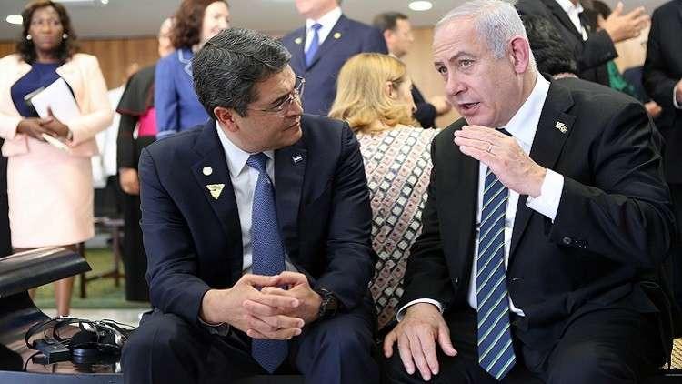 هندوراس تتجه لفتح سفارة لها في القدس