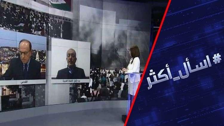 لماذا يروج نتنياهو لتحالف عربي إسرائيلي؟