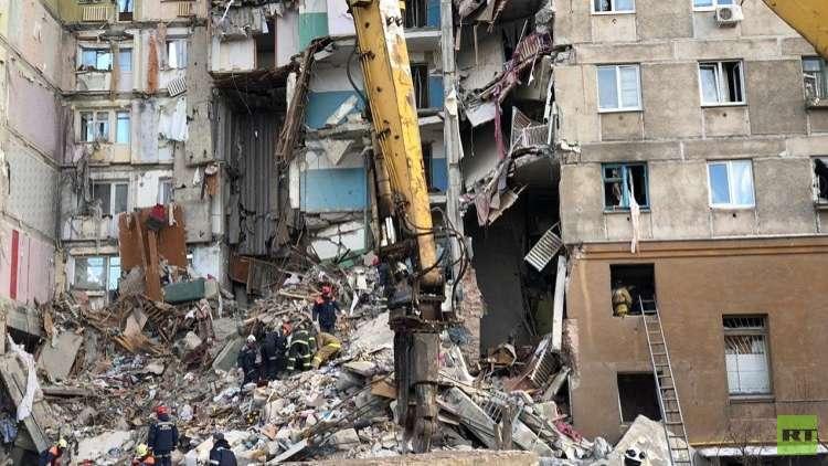 السلطات الروسية: لا آثار لمتفجرات في المبنى المنهار في ماغنيتوغورسك وانتشال 33 قتيلا