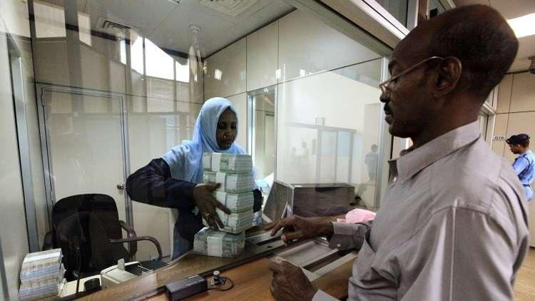 البنك المركزي السوداني يتخذ قرارا عاجلا لاحتواء الاحتجاجات