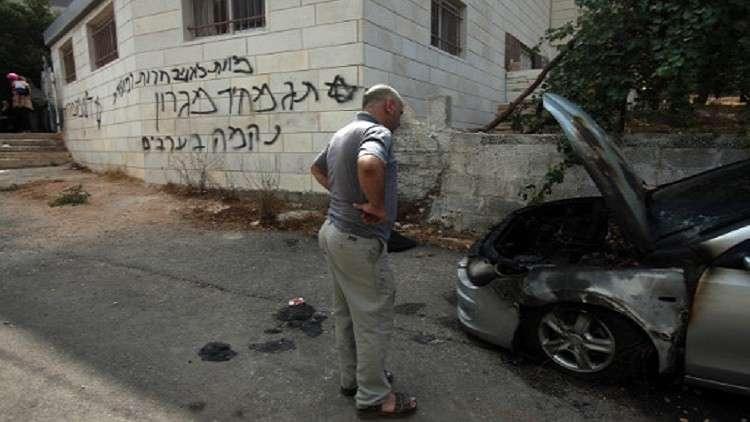 مخاوف من تصاعد وتيرة الإرهاب اليهودي في الضفة الغربية