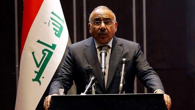 العراق.. عبد المهدي يمدد فتح المنطقة الخضراء أربع ساعات إضافية