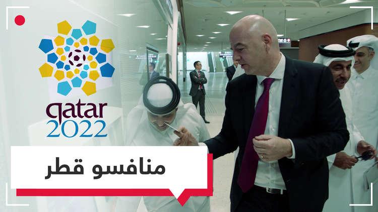 مونديال قطر 2022.. ماذا قال إنفانتينو عن مشاركة دول أخرى في تظيمه؟