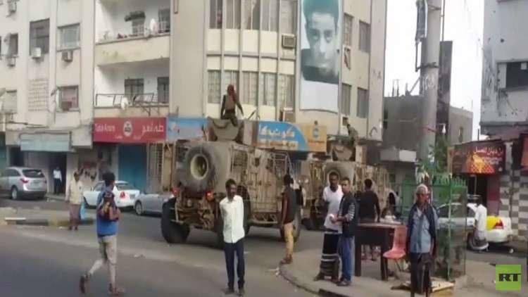 سواحل اليمن الغربية عنوان بارز لعام 2018