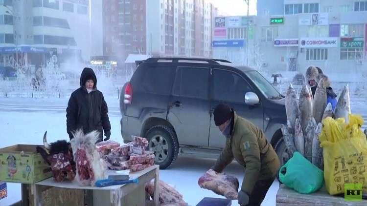 سوق في ياكوتسك أبرد مناطق العالم