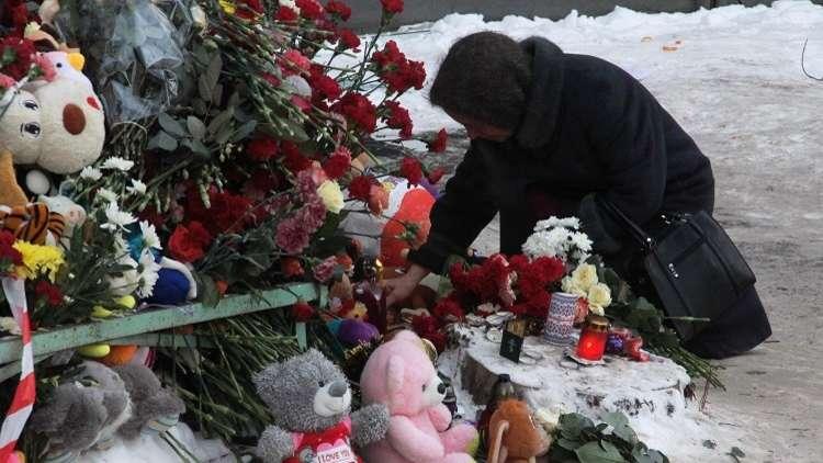 دمشق والقاهرة تعزيان روسيا في ضحايا ماغنيتوغورسك