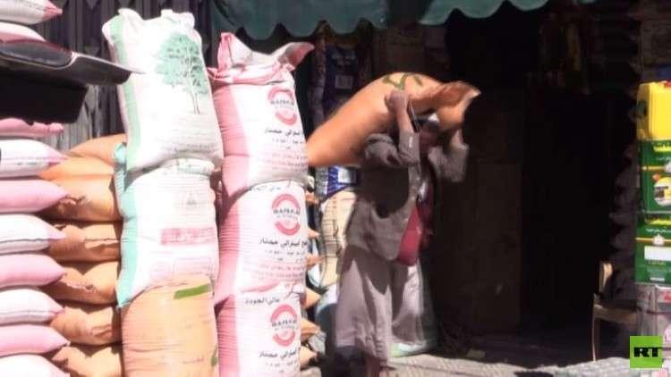 الأمم المتحدة تشتري 20 ألف طن من القمح لتقديمها لليمن