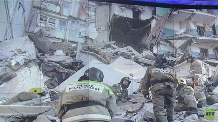 إنهاء عملية الإنقاذ في مغنيتوغورسك