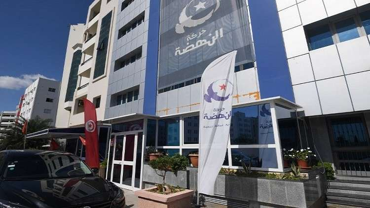 النهضة التونسية تبدّل موقفها تجاه الأزمة السورية