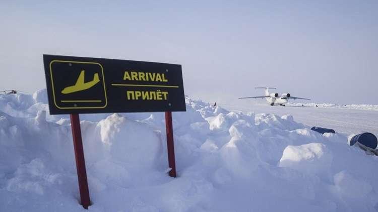 روسيا تؤهل 19 مطارا في القطب الشمالي لتعزيز قواتها للردع النووي