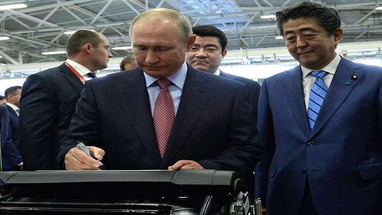 شينزو آبي: حلت اللحظة الحاسمة لتوقيع معاهدة السلام بين طوكيو وموسكو