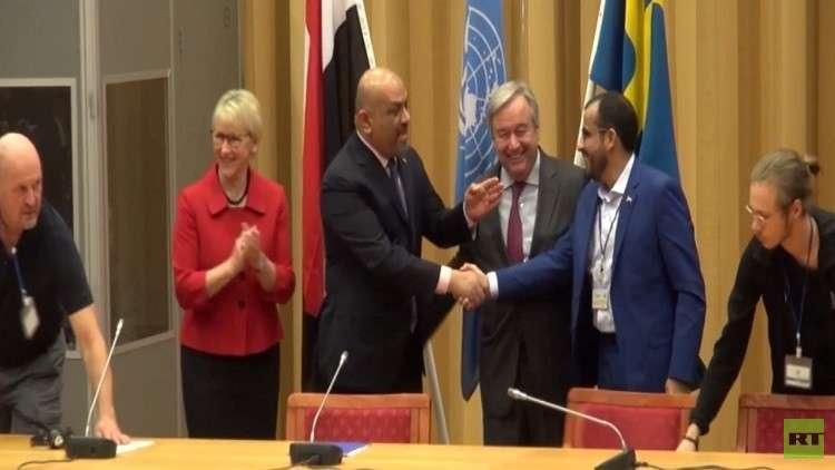 غريفيث يبحث في صنعاء اتفاق السويد