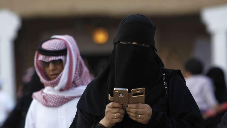السعودية تتيح الطلاق عبر الرسائل النصية SMS
